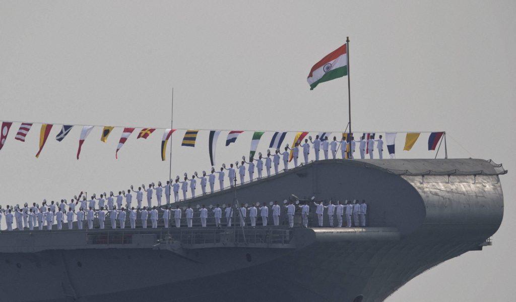 Indian Navy Exam Coaching in Chandigarh